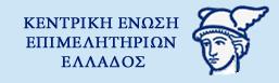 ΚΕΕΕ logo