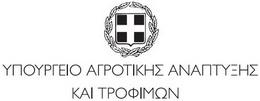 logo minagric